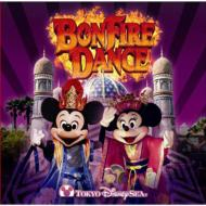 Tokyo Disneysea Bon Fire Dance