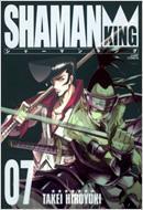 シャーマンキング完全版 07 ジャンプコミックス