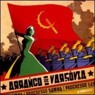 Samba E Progresso