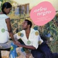 Orfeu Negro: Bof Du Film De Marcel Camus