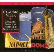 Canzoni Poplari, Romane E Napoletane