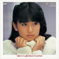 �܁�girl +Single Collection