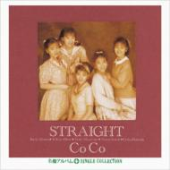 Straight +Single Collection