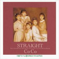 「STRAIGHT」+シングルコレクション