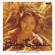 「Belong To You」+シングルコレクション