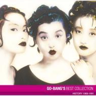 GO-BANG'S ベスト・コレクション