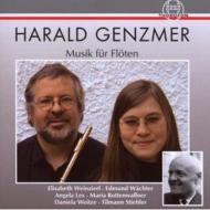 Music For Flute: Weinzierl Wachter(Fl)Etc