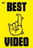 Best Video 1