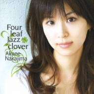 Four Leaf Jazz Clover