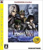 Game Soft (PlayStation 3)/Enchant Arm (エンチャント・アーム) Playstation3 The Best