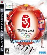 Game Soft (PlayStation 3)/北京オリンピック 2008
