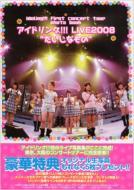 Idoling!!! Photo Book Live 2008 �gDaijinamono�h