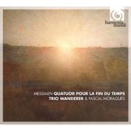 世の終わりのための四重奏曲、主題と変奏 トリオ・ワンダラー、モラゲス(cl)