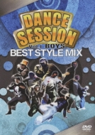 ローチケHMVVarious/Dance Session Best Style Mix: Vol.1: Boys