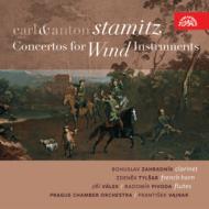 管楽器のための協奏曲集 ザフラドニク(cl)、ティルシャル(hrn)、ヴァイナル&プラハ室内管