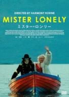Movie/ミスター ロンリー