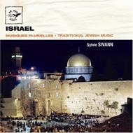 Israel: Traditional Jewish Music