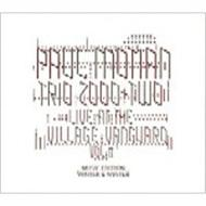 Trio 2000 +Two: Live At The Village Vanguard Vol.2