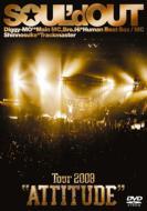 """Tour 2008 """"ATTITUDE"""