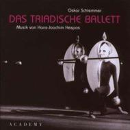 オスカー・シュレンマーによるバレエ『トリアディック・バレエ』のための音楽