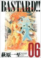 BASTARD!!完全版 暗黒の破壊神 6 YOUNG JUMP愛蔵版