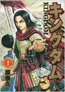 キングダム 10 ヤングジャンプ・コミックス