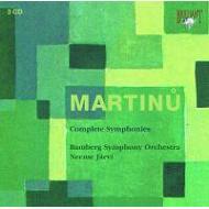 交響曲全集 ネーメ・ヤルヴィ&バンベルク響(3CD)