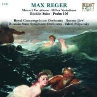 作品集 ネーメ・ヤルヴィ&コンセルトヘボウ管、ポリャンスキー&ロシア国立響(2CD)