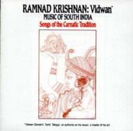 Vidwan-music Of South India: ヴィドワン-カルナータカの歌
