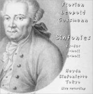 Symphonies Vol.1: 室伏正隆 / ハイドン・シンフォニエッタ・トウキョウ
