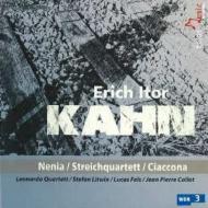 ネニア、弦楽四重奏曲、ゲラのテンポによるシャコンヌ フェルス(vc)、コロー、リトウィン(p)、レオナルド四重奏団