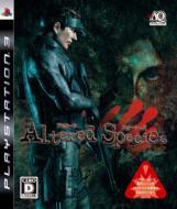 Game Soft (PlayStation 3)/ヴァンパイアレイン - アルタードスピーシーズ