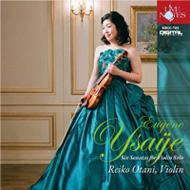 Sonatas For Solo Violin: 大谷玲子