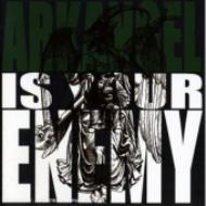 Is Your Enemy
