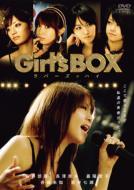 Girl's Box: ラバーズ☆ハイ