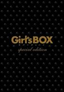 Girl's Box: Lover's☆High