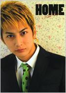 石黒英雄/Home