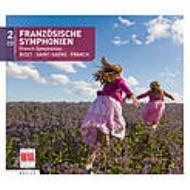フランスの作曲家による交響曲集(ビゼー、サン=サーンス、フランク) スイトナー、ザンデルリング、フロール、ヘルビヒ指揮(2CD)