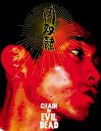 CHAIN OF EVIL DEAD