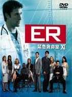 ワーナーTVシリーズ::ER 緊急救命室<イレブン>セット1