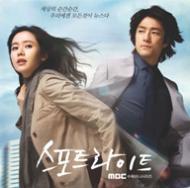 TV Soundtrack/スポットライト