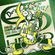 これがSHM-CDだ!2 ロック/ソウル/ブルースで聴き比べる体験サンプラー