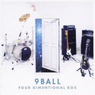 FOUR DIMENTIONAL BOX