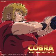 COBRA THE ANIMATION 「ザ・サイコガン」エンディング・テーマ::Wanderer