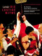 『メリー・ウィドウ』全曲 サヴァリー演出、ホーネック&ドレスデン国立歌劇場、スコウフス、シュニッツァー、他(2007 ステレオ)