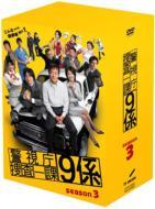 Keishichou Sousa Ikka 9 Gakari Season 3