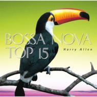 Bossa Nova Top15