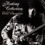 Healing Collection THE BEST OF KYOJI YAMAMOTO