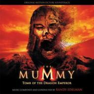 ハムナプトラ 3 呪われた皇帝の秘宝/Mummy: Tomb Of The Dragon Emperor