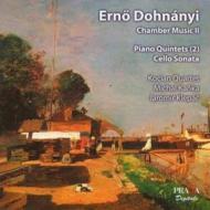 ピアノ五重奏曲第1番、第2番、チェロ・ソナタ コチアン四重奏団、カニュカ、クレパーチ